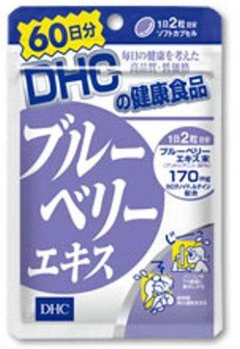 DHC 60日分ブルーベリーエキス