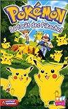 echange, troc Pokémon (Vol.11) : La forêt des Pikachu ! (4 épisodes) [VHS]