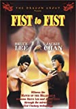 echange, troc Fist to Fist [Import USA Zone 1]