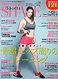 Woman's SHAPE & Sports vol.11 (ウーマンズシェイプアンドスポーツ) (Fight&Life 増刊) -