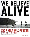 WE BELIEVE ALIVE—SOPHIA写真集