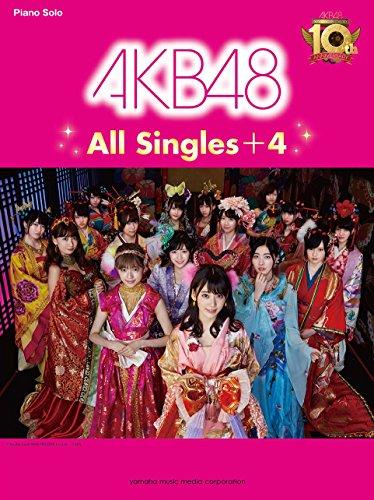 ピアノソロ AKB48 All Singles+4