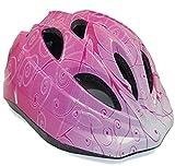 びっくり 軽い ヘルメット 幼児 キッズ 子供 小学生 選べる サイズ カラー 頭 安全 自転車 スケート ボード キック ボード かわいい めんこい おしゃれ (04.ナデシコ(小))