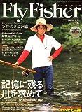 FlyFisher (フライフィッシャー) 2009年 04月号 [雑誌]