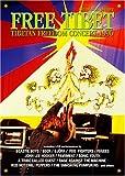 フリー・チベット~チベタン・フリーダム・コンサート1996