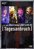 Weiβ kreuz LAST LIVE 03~Tagesanbruch~