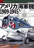 アメリカ海軍機1909-1945―カーチスプッシャーからスカイパイレートまで (世界の傑作機別冊―Graphic action series)