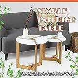 STARDUST シンプル インテリア テーブル 自然 シック サイドテーブル 丸型 (Sサイズ) SD-ND121001-S