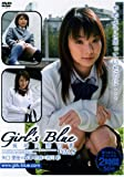 Ruck/Girls Blue vol.8 援助交際白書