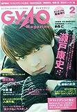GyaO Magazine ( ギャオマガジン ) 2010年 02月号 [雑誌]
