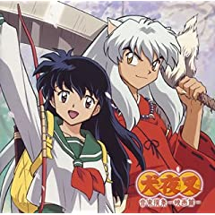 B.S.O Anime que te llegan al kokoro. 51ESSNBG34L._SL500_AA240_