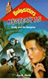 Kristy and the Vampires (Babysitters Club Mysteries) (0590134310) by Ann M. Martin