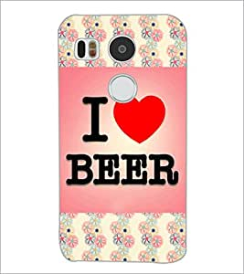PrintDhaba Quote D-6063 Back Case Cover for LG NEXUS 5X (Multi-Coloured)