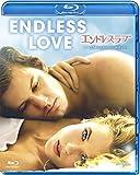 エンドレス・ラブ~17歳の止められない純愛[Blu-ray/ブルーレイ]
