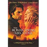 The Roman Spring of Mrs. Stoneby Helen Mirren