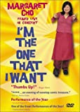 I'm the One That I Want [DVD] [Import]