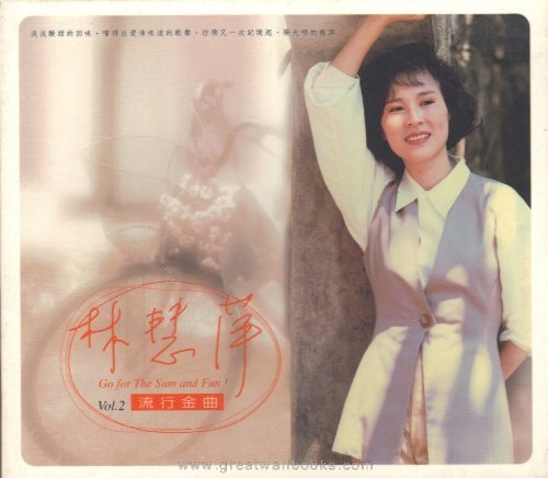 Lin Hui Ping Monique Lin Lin Hui-ping