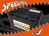 Powerblock Autobatterie