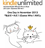 Japanese-English Bilingual Picture Book Series Let's Learn Japanese with Nini's Picture Book; One Day in November 2013