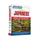 Pimsleur Japanese Basic Course - Leve...