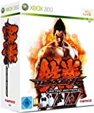 Tekken 6 - Limited Edition (Xbox 360)