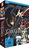 Code Geass: Lelouch of the Rebellion R2 - Staffel 2 (inkl. 144-seitiges Booklet) [Blu-ray]