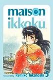 Maison Ikkoku: v. 5 (Manga) (0575078405) by Takahashi, Rumiko