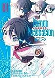 デモンポゼッション (1) (電撃コミックスNEXT)