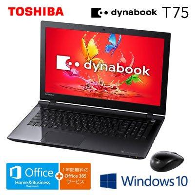 dynabook T75/UB PT75UBP-BWA