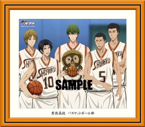Basketball The Quarter Hidenori high school Kuroko (japan import) by ensky online kaufen