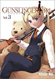 GUNSLINGER GIRL 3 (�ŷ⥳�ߥå���)