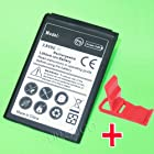 2550mAh Standard Replacement Li_ion Battery for Straight Talk/Net10 LG Optimus Showtime L86C Smartphone - High Quality