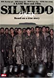 シルミド/SILMIDO [DVD]