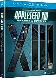 アップルシード XIII ~預言~のアニメ画像