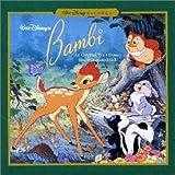バンビ ― オリジナル・サウンドトラック (デジタル・リマスター盤)