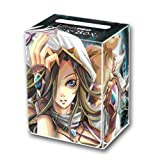 Ultra Pro Strategy Entertainment Cai Furen Deck Box