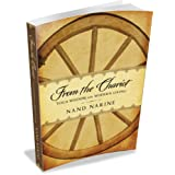 Yoga Wisdom For Modern Living - From The Chariot ~ Nand Narine