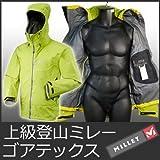 (ミレー)MILLET POINT BREAK EVO GTX JKT MIV4615 4331 ポイントブレイクエボゴアテックスジャケット 5016 EURO-M/日本L