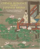Chinese Romance from a Japanese Brush: Kano Sansetsu's Chogonka Scrolls in the Chester Beatty Library