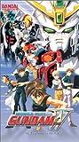 echange, troc Gundam Wing 15: Beginning of End [VHS] [Import USA]