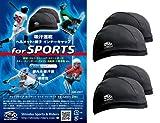 SHINOBU 吸汗速乾 ヘルメット・帽子 インナーキャップ (4枚組) COOLMAX   抗菌消臭 フリーサイズ SR-017