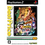 Street Fighter Zero - Fighters Generation (Best Price) [Japan Import]