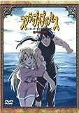 スクラップド・プリンセス(12)〈すてPRIX版〉 [DVD]