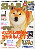 Shi-Ba (シーバ) 2014年 1月号