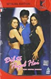 Dil To Pagal Hai (1997) - Shah Rukh Khan - Madhuri Dixit - Bollywood - Indian Cinema - Hindi Film [DVD] [NTSC]