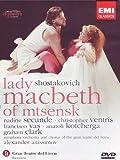 Schostakowitsch, Dimitri - Lady Macbeth von Mzensk [2 DVDs]