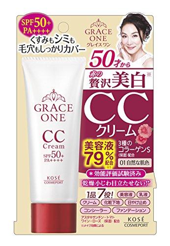 グレイスワン CCクリーム01 50g