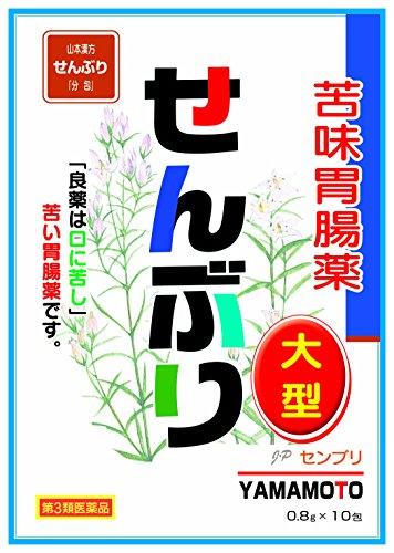 http://macaro-ni.jp/34157