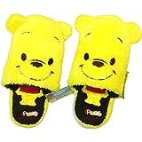 Authentic Winnie The Pooh Bear Plush Warm Slippers Anti-Skid