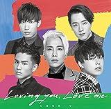 Loving you, Love me(初回生産限定盤)(DVD付)